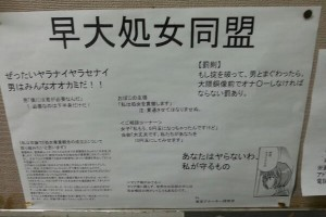 syojyodoumei